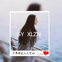 美女头像带字爱情语录QQ图片